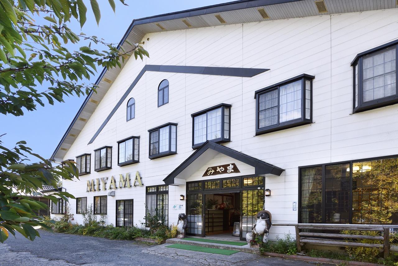 公式】旅館みやま|群馬県片品村|温泉|宿泊|